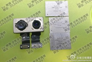 آیفون 7 دارای دوربین دوگانه و حافظه 256 گیگابایتی